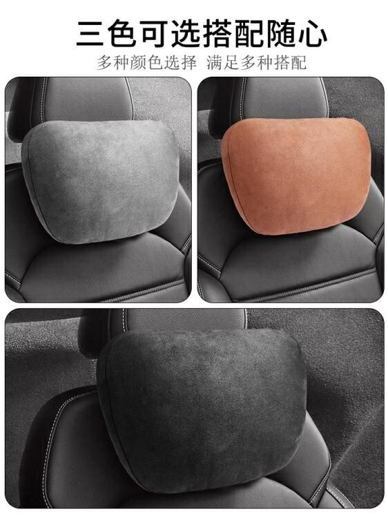汽車頭枕護頸枕適用奔馳邁巴赫一對車用靠枕頸枕座椅腰靠用品枕頭