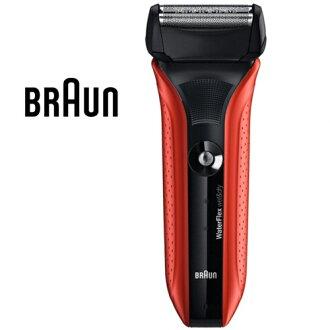 德國百靈 Braun 水感電鬍刀 WF2s (紅)