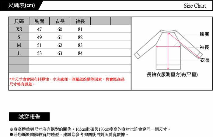 【SAMLIX 山力士】男女 中性 MIT 機能發熱 吸濕排汗 彈性 保暖衣 Thermo Max (#307 黑) 3