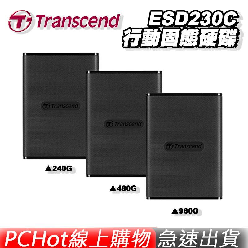 Transcend 創見 外接式SSD ESD230C 240G 480G 960G 行動固態硬碟