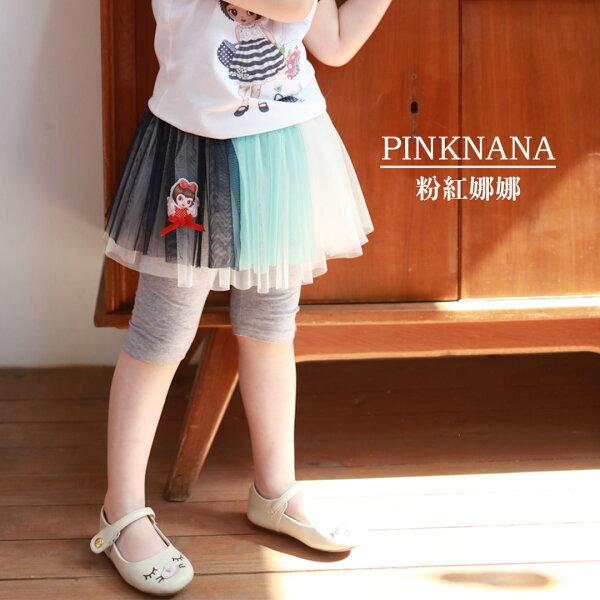 PINKNANA童裝女小童多色網紗棉質褲裙內搭裙褲S36515