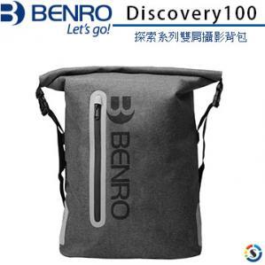 Nikon-Mall:【BENRO】BENRO百諾雙肩攝影背包Discovery探索系列Discovery100