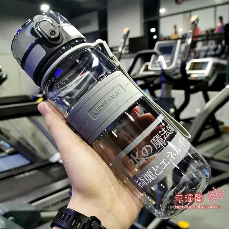 運動水杯 男大容量健身水壺戶外2000ml大號杯子便攜超大1000ml水瓶 全館八八折