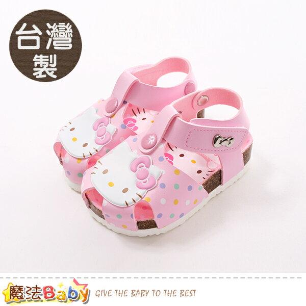 女童鞋台灣製Hellokitty正版女童涼鞋魔法Baby~sk0358