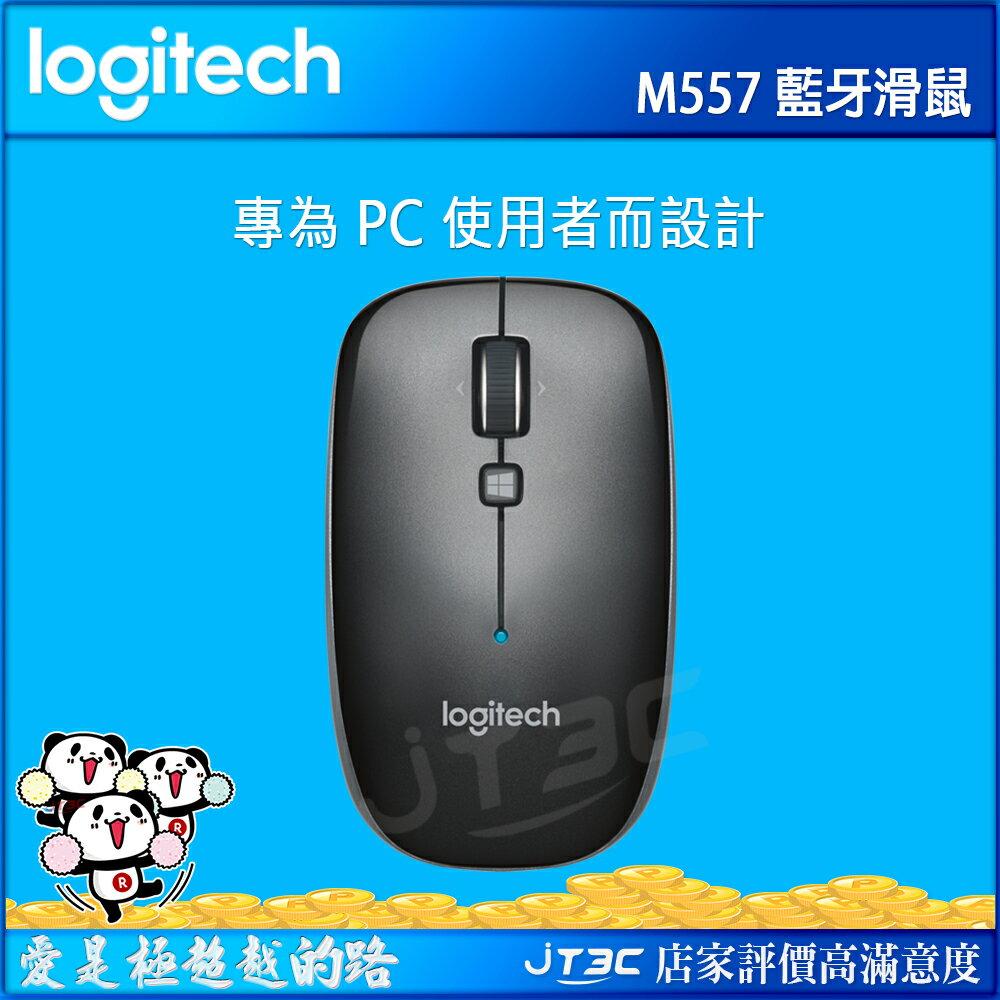 【領券最高折200+點數大回饋】Logitech 羅技 M557 藍牙滑鼠 深灰