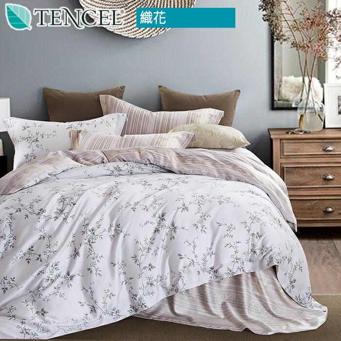 100%純天絲七件式床罩鋪棉兩用被套組 雙人5x6.2尺 織花《GiGi居家寢飾生活館》
