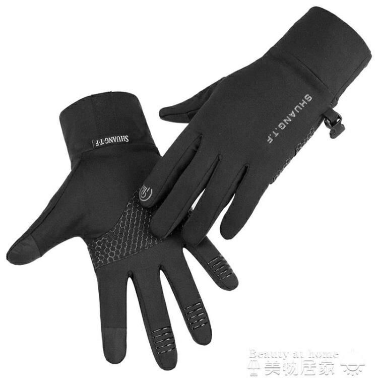 618限時搶購 健身手套手套男保暖戶外健身跑步騎行機車山地車薄款防滑防曬觸屏運動手套 美物 8號時光