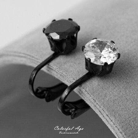 耳環 8MM閃耀水鑽鋼製黑色夾式耳環 實搭 抗過敏 免耳洞 柒彩年代~ND366~單支售價