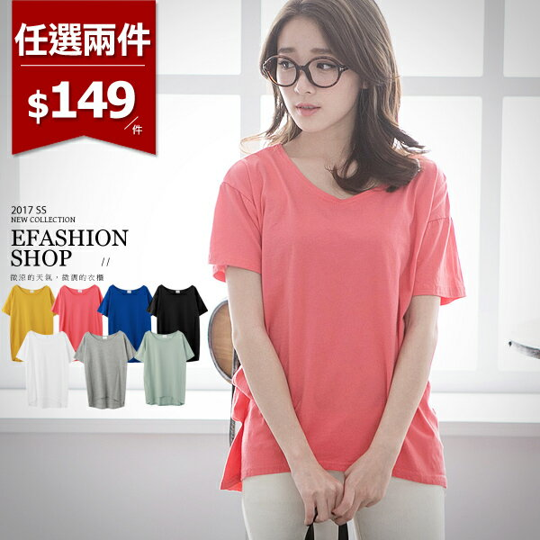 《全店399免運》素面T-正韓水洗棉前短後長素色上衣-eFashion 預【D10139510】