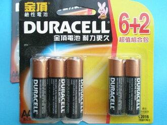 金頂電池AA-3號鹼性電池8個入/一卡入{促120}~正台灣代理商進口~