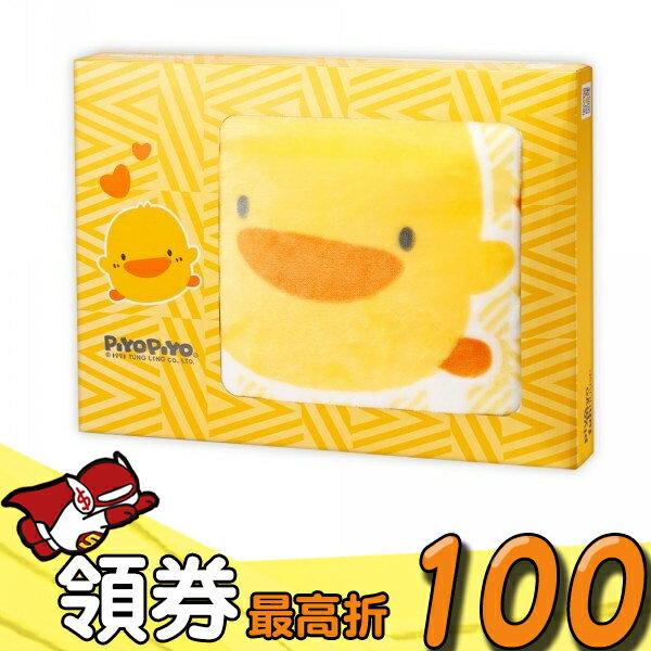 黃色小鴨 千鳥格舒眠毯【德芳保健藥妝】 0