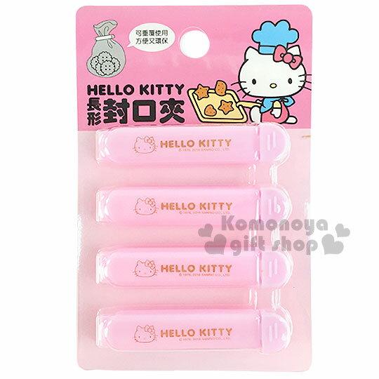 〔小禮堂〕 Hello Kitty 封口夾《4入.淺粉.大臉.LOGO.泡殼紙卡》