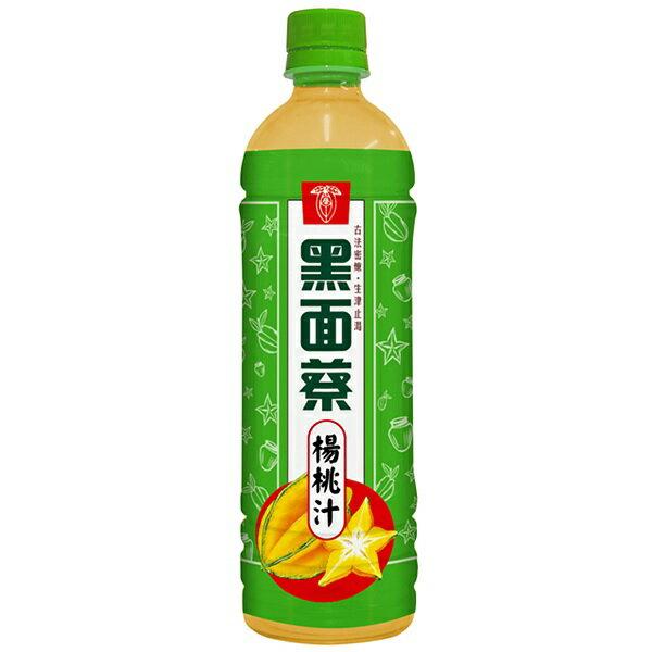 黑面蔡楊桃汁580ml-2瓶、4瓶、8瓶、(24瓶/箱)賣場【合迷雅好物商城】