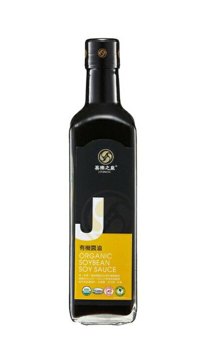 喜樂之泉 有機黃豆醬油 210ml/瓶
