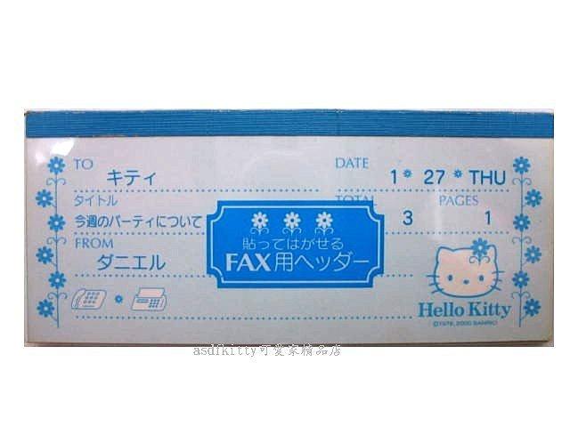 用【asdfkitty可愛家】2000 年 kitty 頭型小花 粉藍色 傳真自黏便條紙 【瑕疵出清】*日本製*
