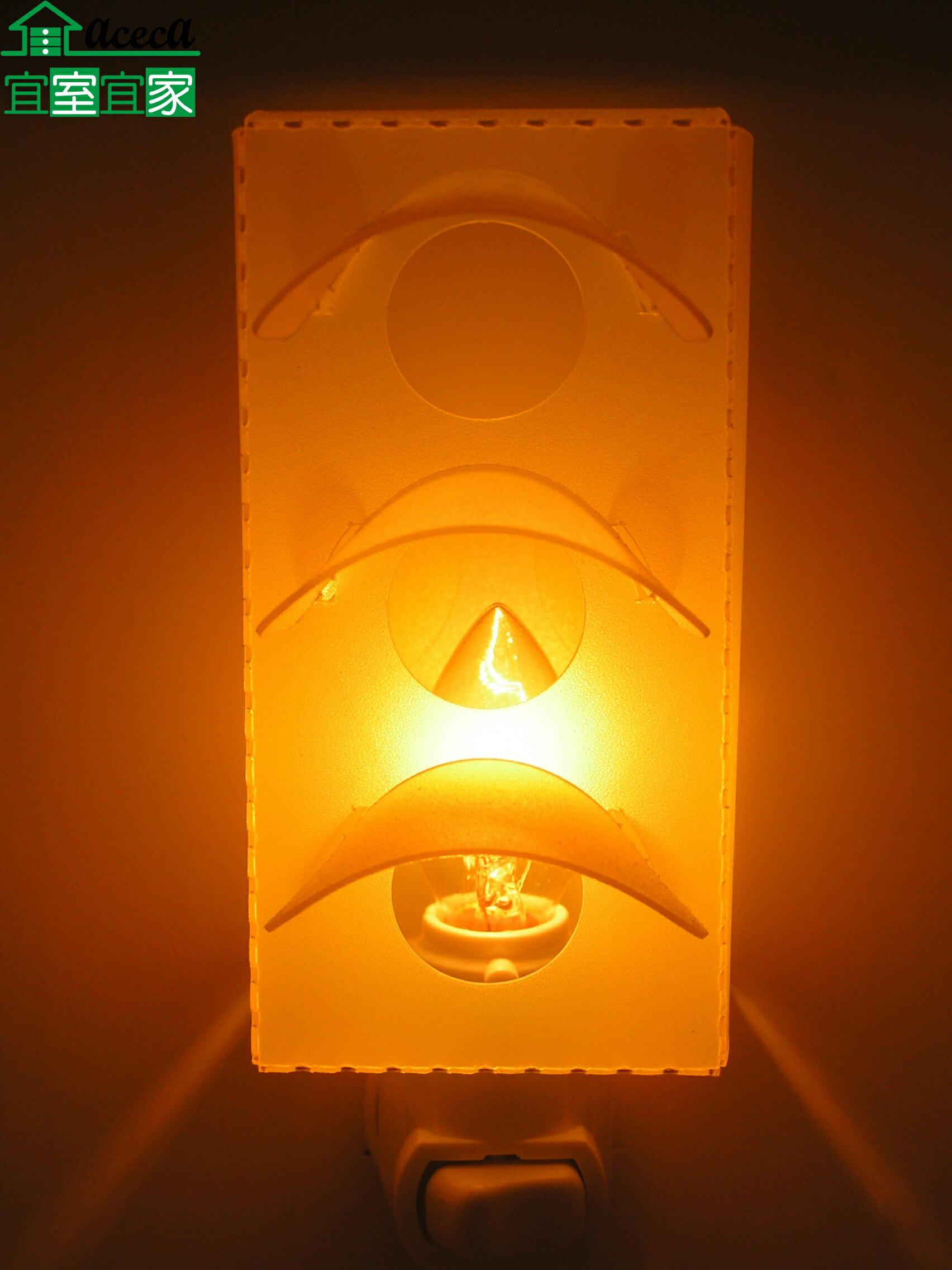 小夜燈 紅綠燈造型床頭燈 創意 造型 浪漫 夜生活 送禮 MIT 台灣製  【宜室宜家CYF21】