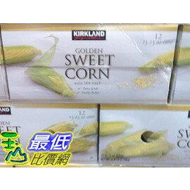 [COSCO代購] C512690 KIRKLAND SIGNATURE 顆粒玉米罐 每箱十二罐 每罐432克