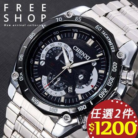 Free Shop 型男款CHENXI潮流感非機械式六針開面設計多功能生活防水運動手錶石英錶【QPPGB8064】