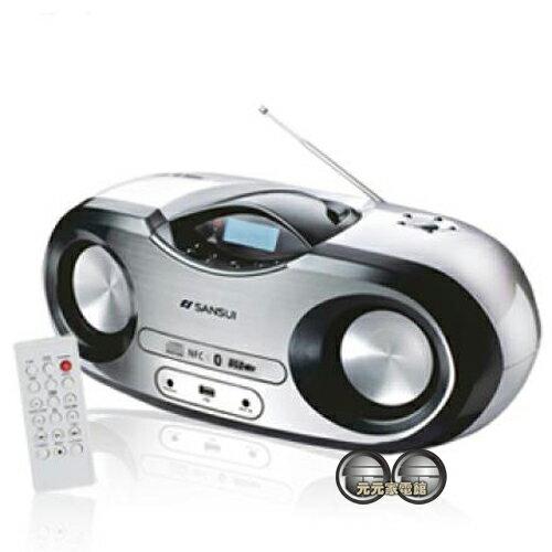 SANSUI山水 藍芽/廣播/USB/MP3/CD/AUX手提式音響SB-99N