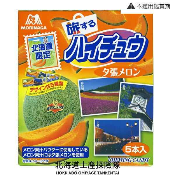 「日本直送美食」[北海道限定] HI-CHEW 夕張哈密瓜軟糖 ~ 北海道土產探險隊~