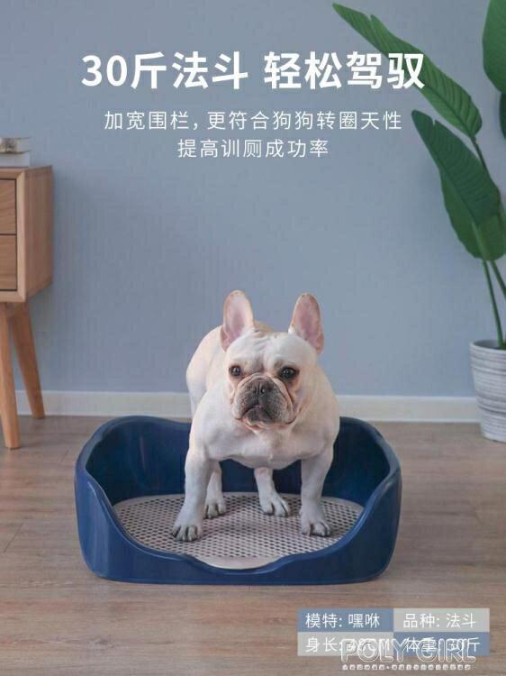 【快速出貨】狗狗廁所泰迪小型犬自動寵物用品尿盆便盆沖水排便狗砂盆拉便神器  凱斯頓 新年春節送禮