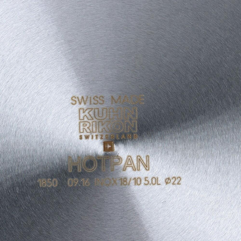 【瑞士Kuhn Rikon】 HOTPAN 休閒鍋 湯鍋 悶燒鍋 5L 綠色(kuhn rikon休閒鍋) 5