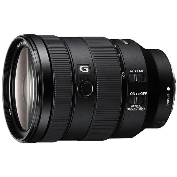 Sony FE 24-105mm F4 G OSS 索尼公司貨 SEL24105G 含稅免運費