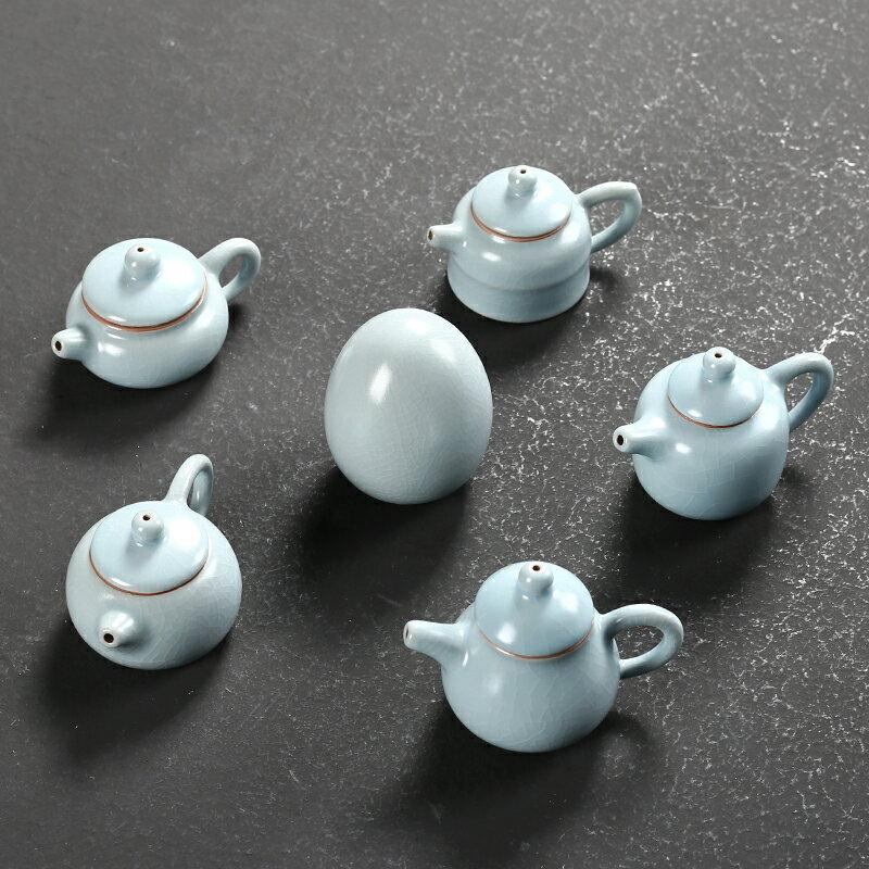 傳藝窯迷你汝窯茶壺小號泡茶壺指尖壺袖珍小容量茶寵茶玩開片