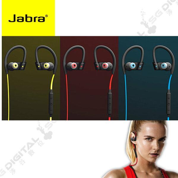 ~斯瑪鋒數位~Jabra捷波朗SportPace無線運動藍牙耳機藍芽防水IP54A2DP