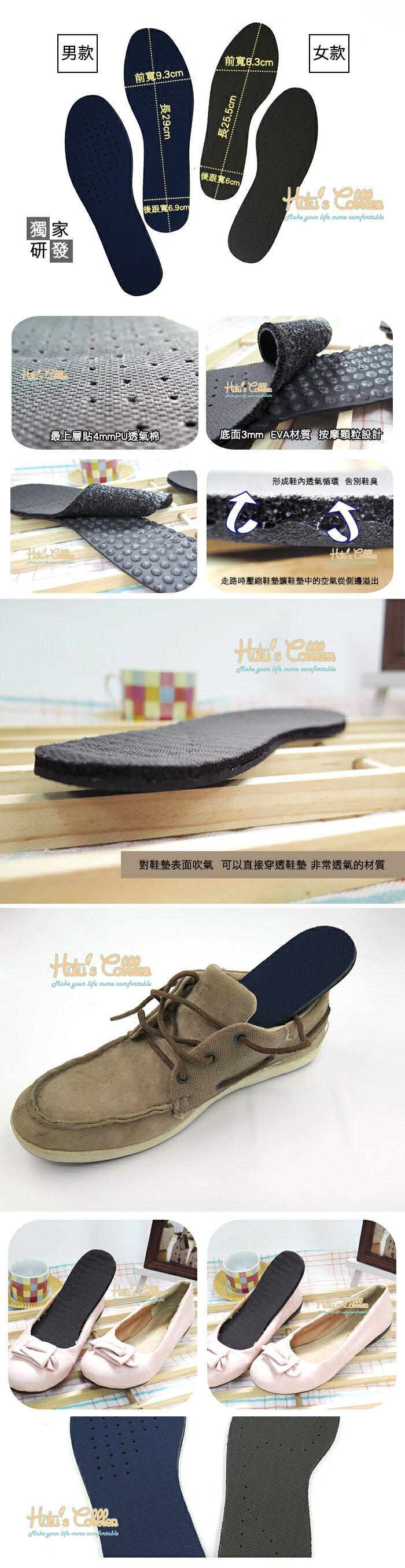 ○糊塗鞋匠○ 優質鞋材 C71 台灣製造 10mm 7mmPU透氣棉按摩鞋墊 獨家研發 顆粒設計 1