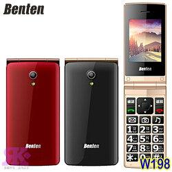 Benten W198 銀髮3G摺疊手機-贈原廠全配配件包(含電池及座充)+韓版收納包+奈米噴劑+奈米矽皂