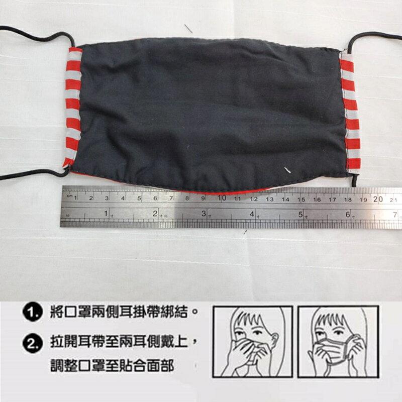 佳冠附發票~台灣製造成人布口罩 保暖口罩 透氣防塵口罩 大人男女兒童口罩 防曬口罩 可水洗口罩
