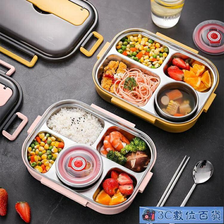 【快速出貨】304不銹鋼小學生保溫飯盒上班族便攜分格便當帶餐分隔型兒童餐盒   七色堇 元旦 交換禮物