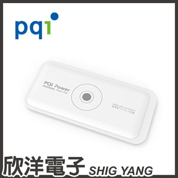 ※欣洋電子※PQIPowerPad101無線充電#產品通過NCC認證