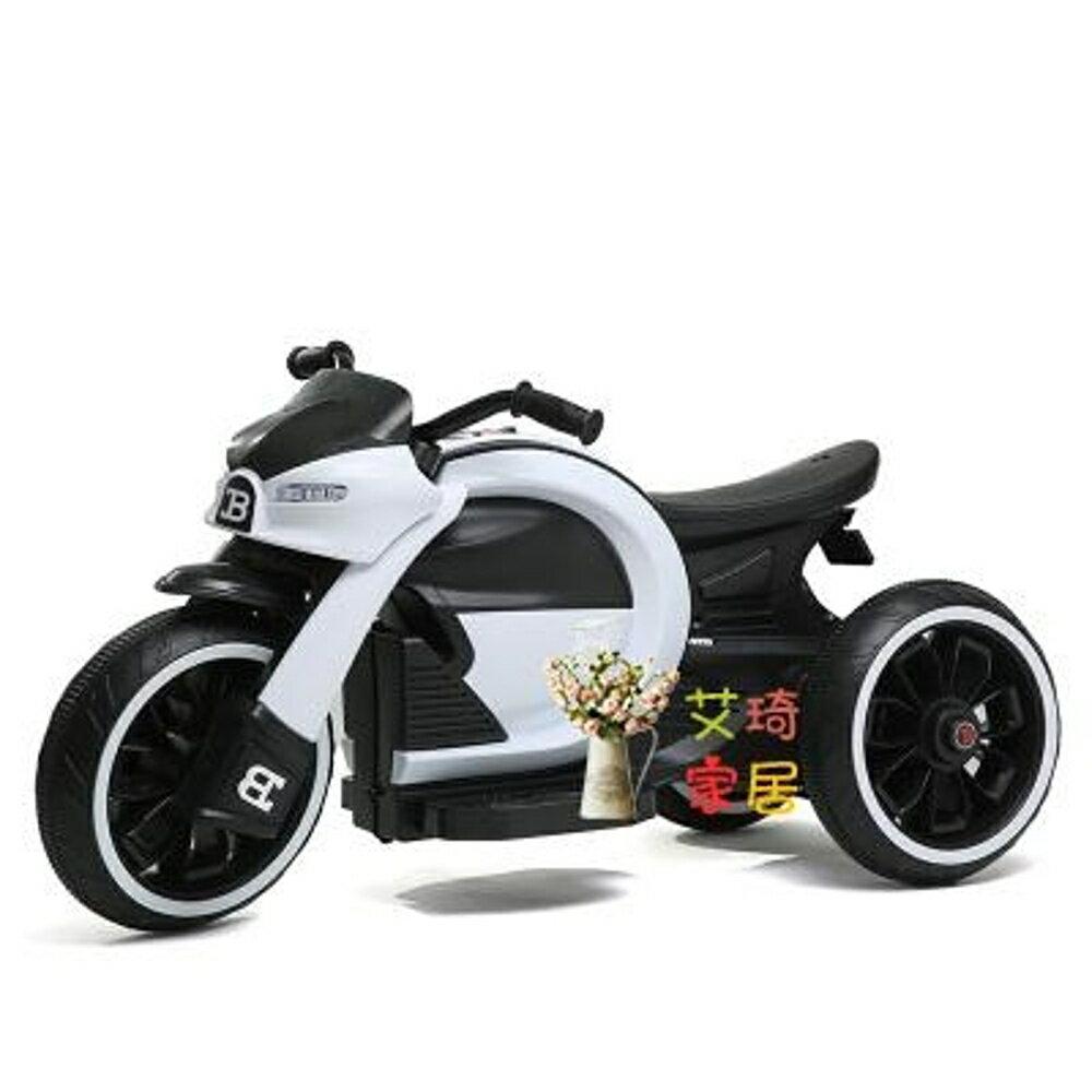 兒童電動摩托車 小孩電動車三輪車寶寶電瓶車可坐童車玩具車可坐人T 2色【全館免運 限時鉅惠】