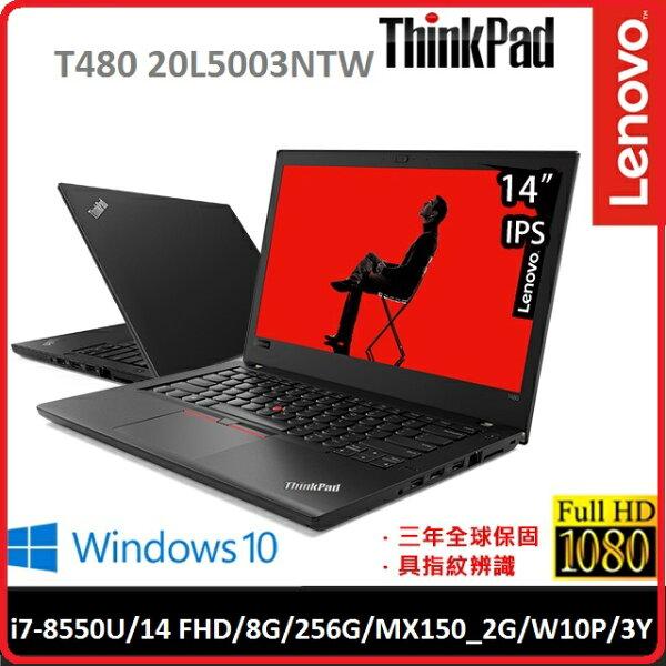 聯想LenovoThinkPadT48020L5003NTW14吋FHD獨顯SSD專業商務筆電i7-8550U14FHD8G256GSSDMX150_2G3cell+3cellW10P3Y