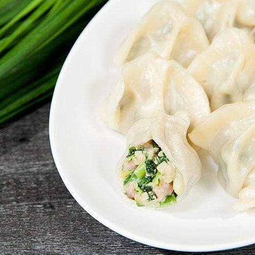 【韭菜水餃】宜蘭在地新鮮韭黃混合溫體黑豬胛心肉,鮮嫩多汁