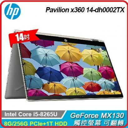 【2019.9】HP 惠普 Pavilion x360 14-dh0002TX 6NY12PA 14吋觸控翻轉筆電-冰曜銀 i5-8265U/8G/1T+256GB SSD / 620 + Nvidi..