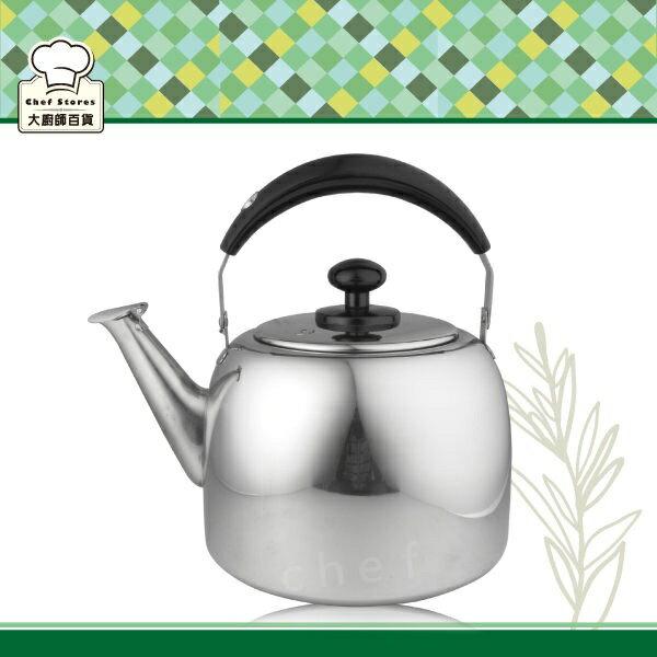 牛頭牌百福樂不銹鋼笛音茶壺6L開水壺電解處理防水垢-大廚師百貨