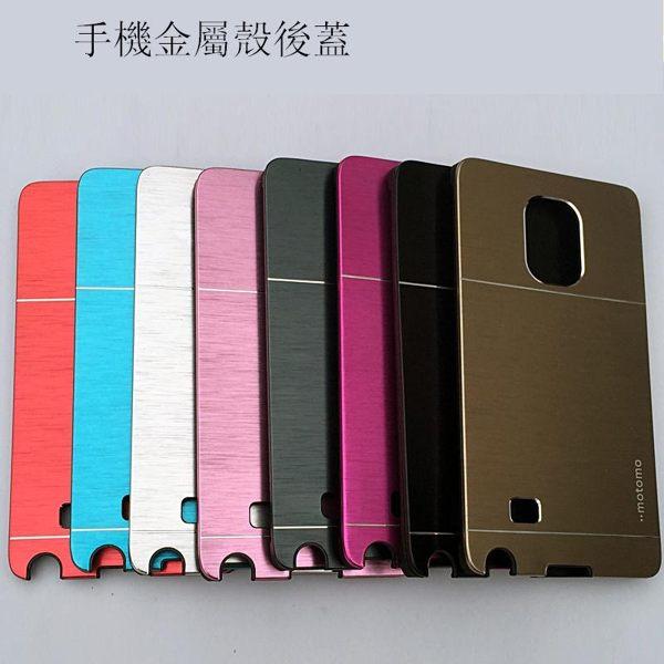 ~三星Note Edge N9150 背蓋 金屬殼金剛拉絲手機殼 N9150 保護殼~ ~