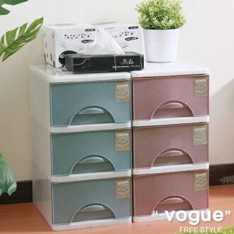 E&J【652019】Mr.box免運費,大自然三層收納櫃附輪99L (二色可選) 收納箱/整理箱/收納袋/衣櫃