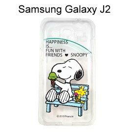 SNOOPY 史努比透明軟殼 ^~冰淇淋^~ Samsung J200YZ Galaxy