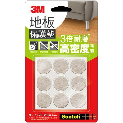 3M 米色圓形地板保護墊 9入