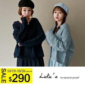 LULUS-K混色麻花針織開襟外套-2色 現+預【03030777】