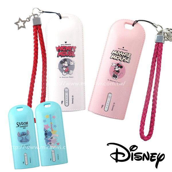 Miravivi:Disney迪士尼經典主題5200mAh隨身型皮革移動電源