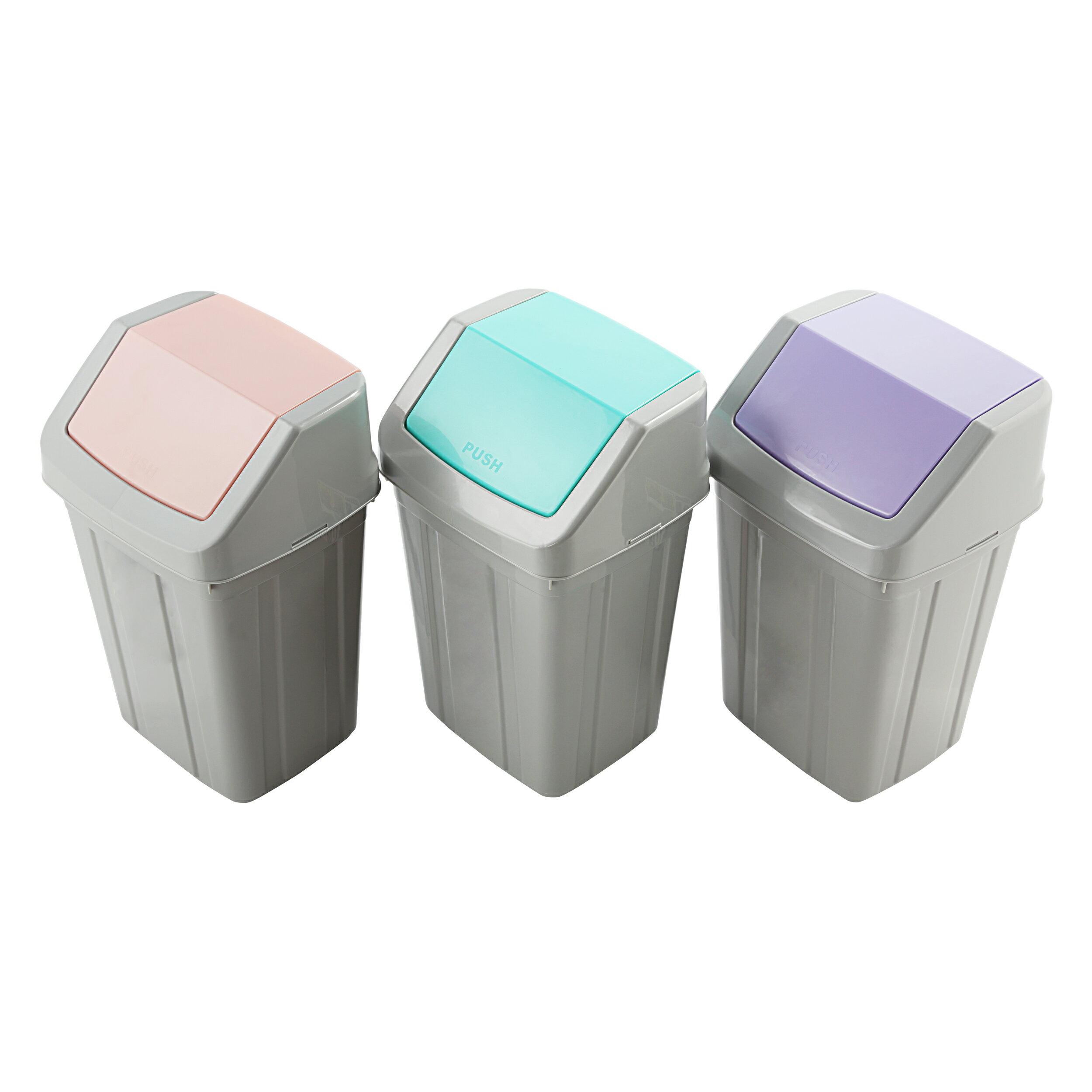 搖蓋垃圾桶/環保概念/MIT台灣製造 美式附蓋垃圾桶 C030 KEYWAY聯府