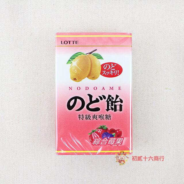 【0216零食會社】LOTTE特級爽喉糖-綜合莓果38g