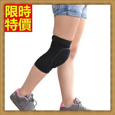 護膝 運動護具(一雙)-加厚海綿保暖跪地跳舞騎行運動護膝一款一色68z26【獨家進口】【米蘭精品】