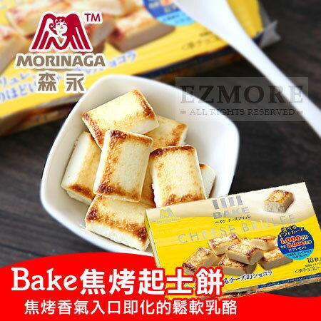 日本 森永 BAKE 起士布蕾巧克力餅乾 盒裝 10入 起士 起司 布蕾 蛋糕 焦糖 巧克力 磚【N102109】