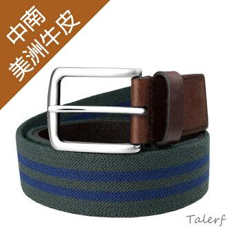 男用牛皮皮帶彈性伸縮休閒皮帶(墨綠/藍)→現貨